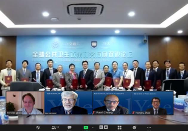 Conference at SJTU 5/23/2020