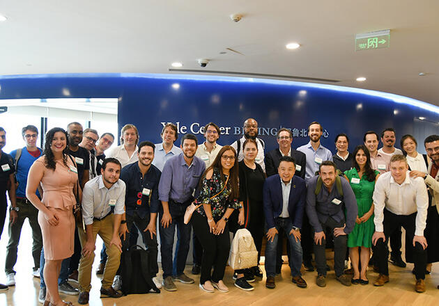 As part of a tour organized by Endavor Global, a group of fintech entrepreneurs from around the globe visited Yale Center Beijing on Sept. 17.