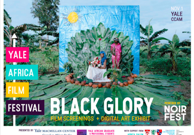 Yale Africa Film Festival Poster