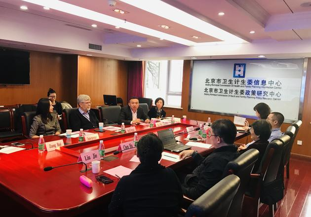 Yale School of Public Health Dean Sten Vermund (rear, third from left) meets with officials from China's National Health Commission in Beijing earlier this year.