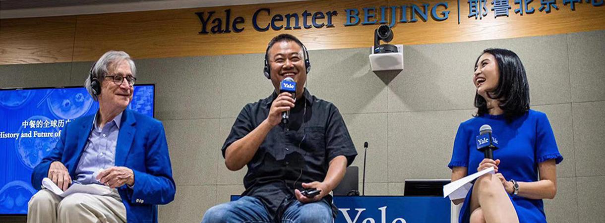 From left: Yale professor Paul Freedman; director Xiaoqing Chen; and Carol Li Rafferty, executive director of Yale Center Beijing.